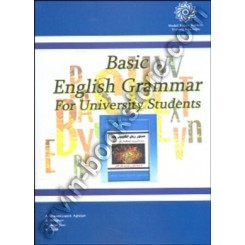دستور زبان انگليسی پايه BASIC ENGLISH GRAMMAR For University Students