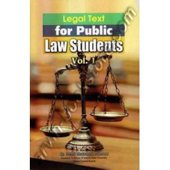 خرید کتاب legal Test for public Law Students